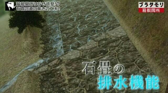 f:id:morifumikirikita319:20170514081511j:image