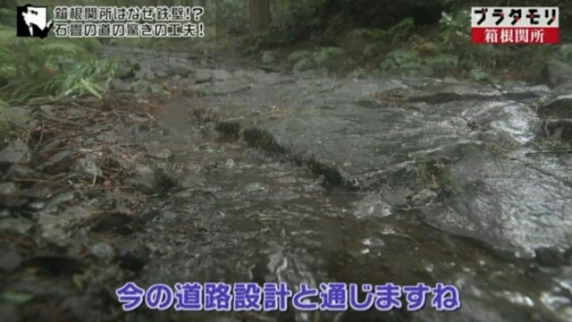 f:id:morifumikirikita319:20170514081527j:image