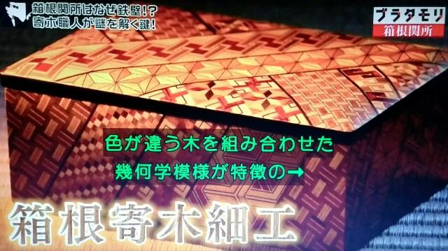 f:id:morifumikirikita319:20170514081637j:image