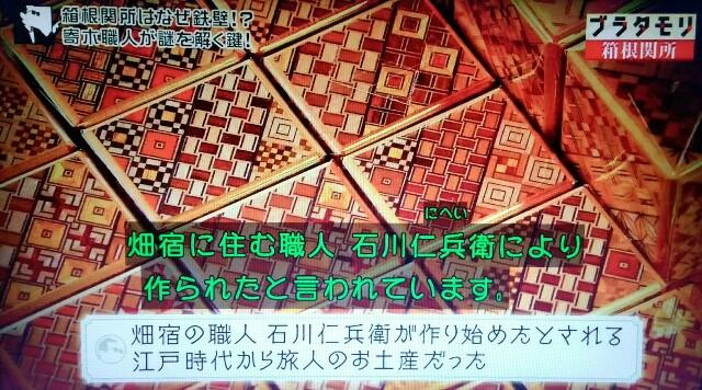 f:id:morifumikirikita319:20170514081645j:image