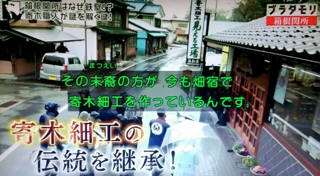 f:id:morifumikirikita319:20170514081652j:image
