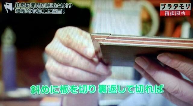 f:id:morifumikirikita319:20170514082536j:image