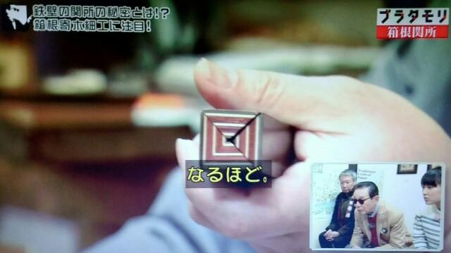 f:id:morifumikirikita319:20170514082546j:image