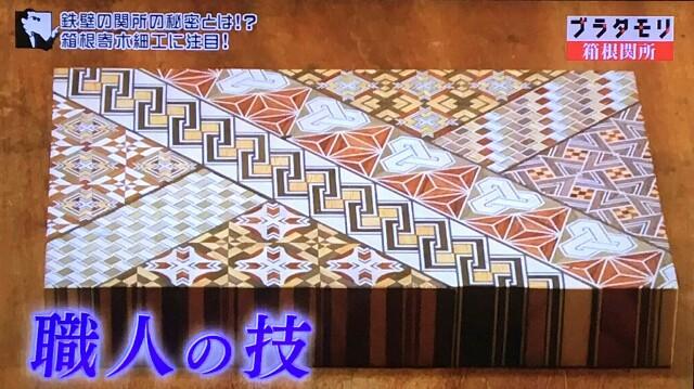 f:id:morifumikirikita319:20170514082635j:image