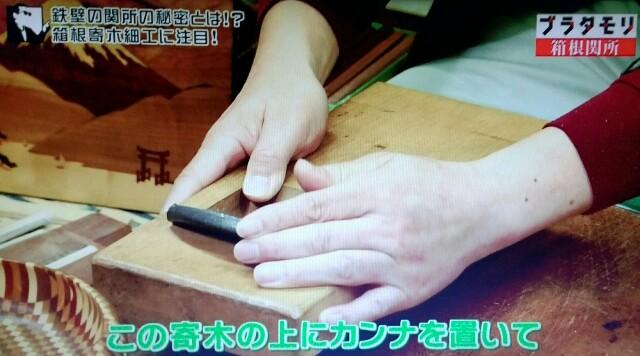 f:id:morifumikirikita319:20170514082648j:image