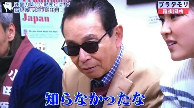 f:id:morifumikirikita319:20170514082718j:image