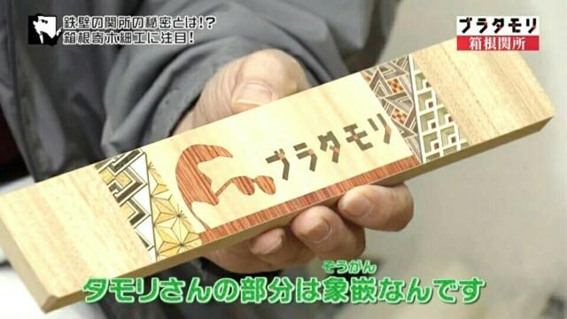 f:id:morifumikirikita319:20170514082727j:image