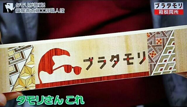 f:id:morifumikirikita319:20170514083430j:image