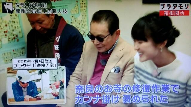 f:id:morifumikirikita319:20170514083503j:image
