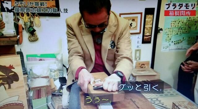 f:id:morifumikirikita319:20170514083518j:image
