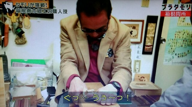 f:id:morifumikirikita319:20170514083526j:image