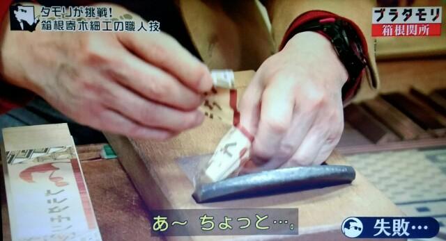 f:id:morifumikirikita319:20170514083539j:image