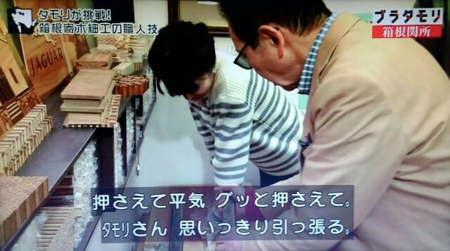 f:id:morifumikirikita319:20170514084309j:image