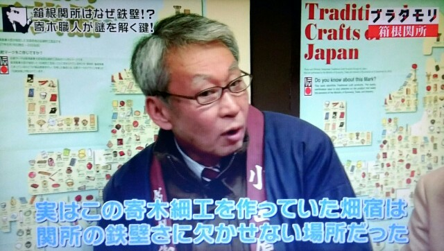 f:id:morifumikirikita319:20170514085406j:image