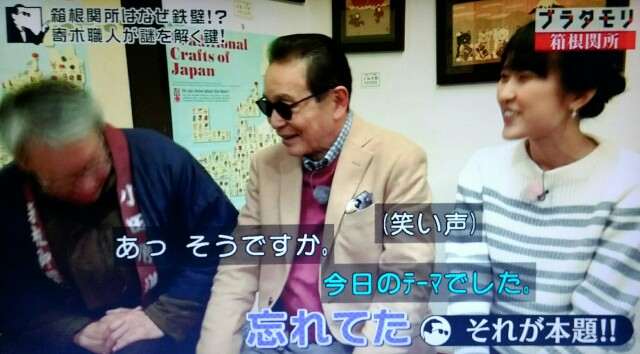 f:id:morifumikirikita319:20170514085420j:image