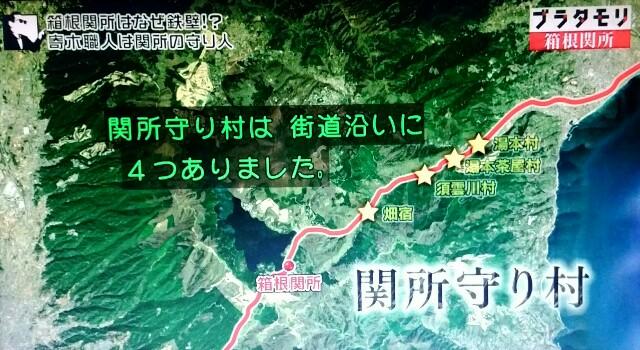 f:id:morifumikirikita319:20170514085433j:image