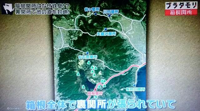 f:id:morifumikirikita319:20170514085526j:image