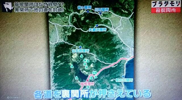 f:id:morifumikirikita319:20170514085536j:image