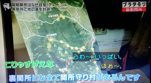 f:id:morifumikirikita319:20170514085547j:image