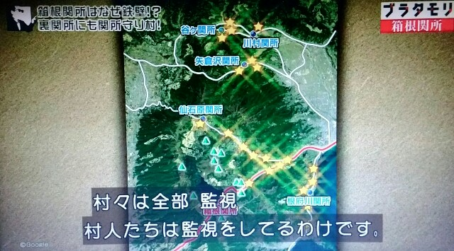 f:id:morifumikirikita319:20170514085557j:image