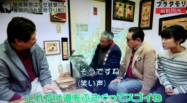 f:id:morifumikirikita319:20170514085607j:image