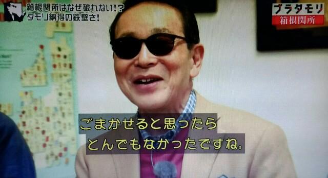 f:id:morifumikirikita319:20170514090614j:image