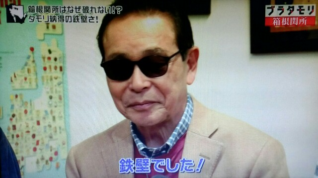 f:id:morifumikirikita319:20170514090625j:image
