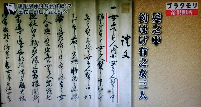 f:id:morifumikirikita319:20170514093844j:image