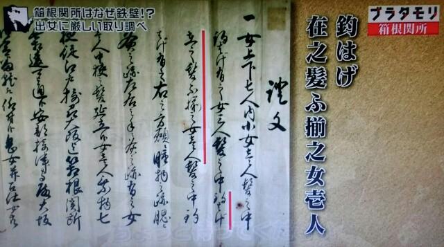 f:id:morifumikirikita319:20170514093853j:image