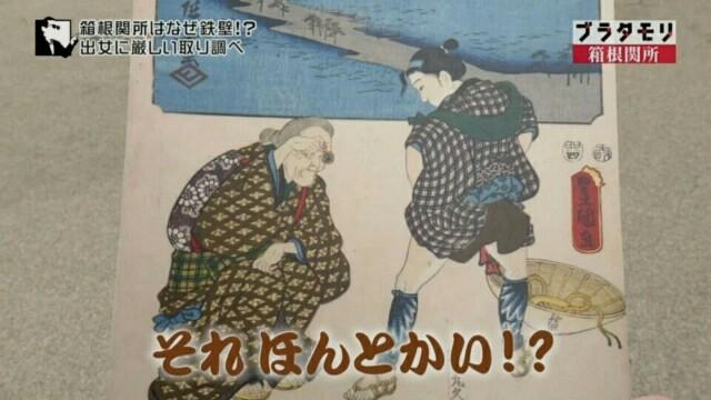 f:id:morifumikirikita319:20170514094311j:image