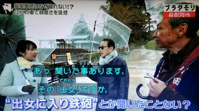 f:id:morifumikirikita319:20170514131227j:image