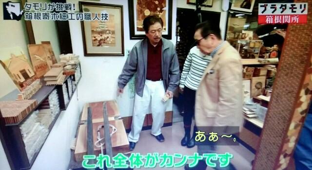 f:id:morifumikirikita319:20170514143538j:image