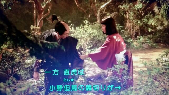 f:id:morifumikirikita319:20170514212313j:image