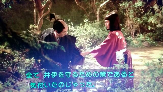 f:id:morifumikirikita319:20170514212328j:image