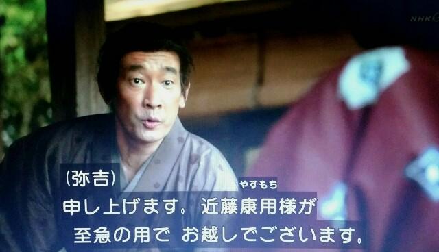 f:id:morifumikirikita319:20170514212433j:image