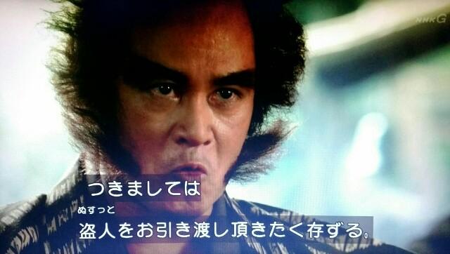 f:id:morifumikirikita319:20170514212516j:image