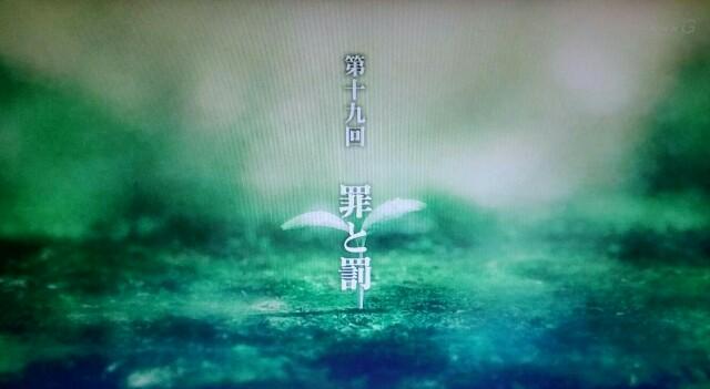 f:id:morifumikirikita319:20170514212532j:image