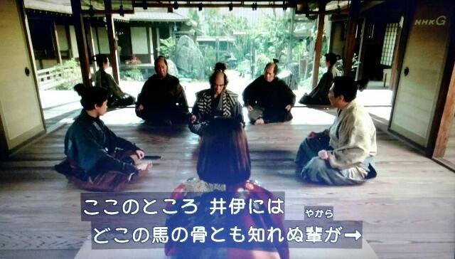 f:id:morifumikirikita319:20170514213520j:image