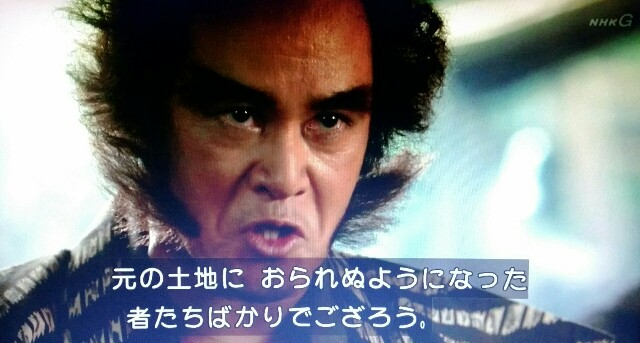 f:id:morifumikirikita319:20170514213532j:image