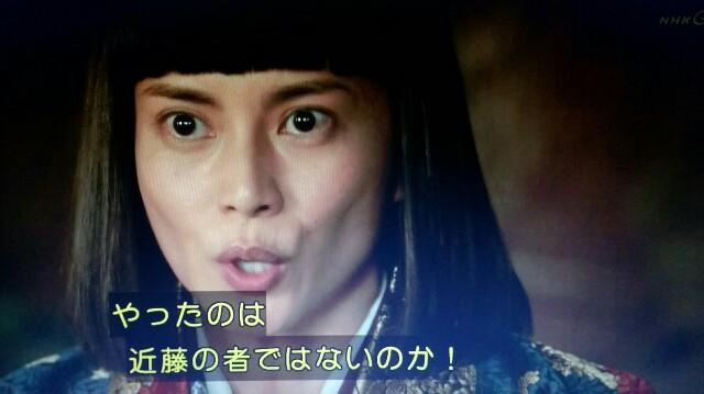f:id:morifumikirikita319:20170514213548j:image