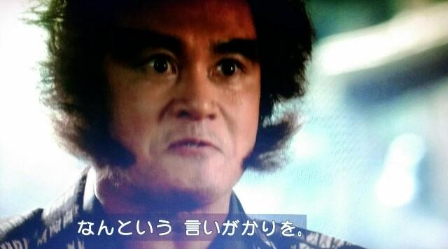 f:id:morifumikirikita319:20170514213601j:image