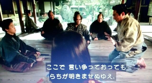 f:id:morifumikirikita319:20170514213625j:image