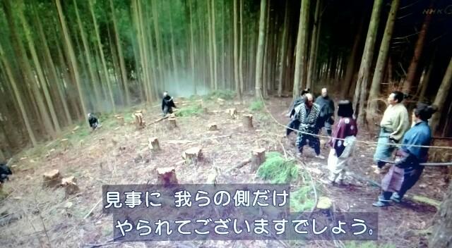 f:id:morifumikirikita319:20170514213650j:image