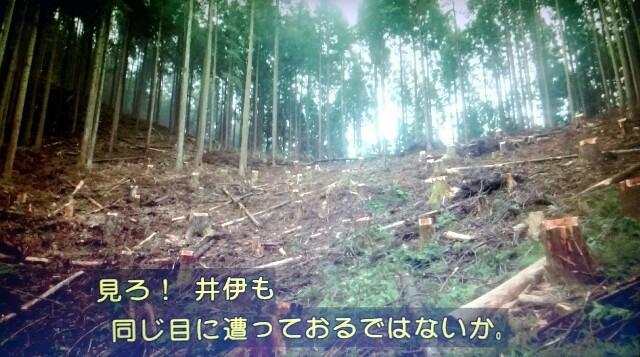 f:id:morifumikirikita319:20170514213659j:image