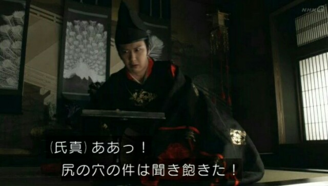 f:id:morifumikirikita319:20170514215011j:image