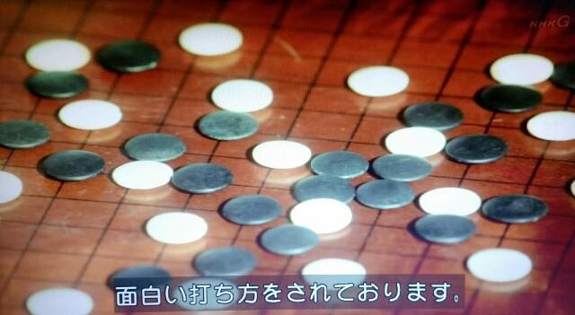 f:id:morifumikirikita319:20170514215112j:image