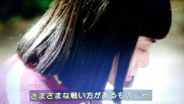 f:id:morifumikirikita319:20170514215144j:image