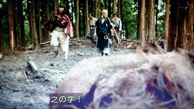 f:id:morifumikirikita319:20170514215811j:image