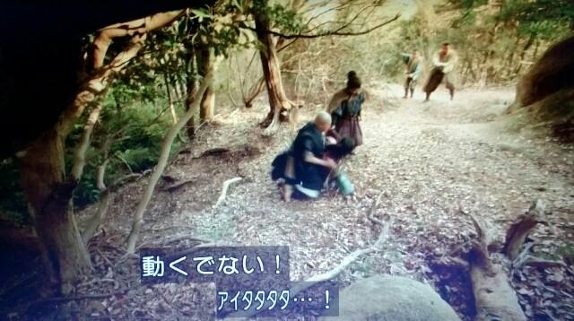 f:id:morifumikirikita319:20170514224219j:image