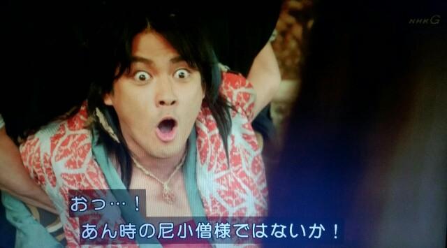 f:id:morifumikirikita319:20170514225331j:image